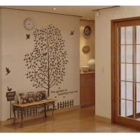 Buy cheap eco-friend NON-toxic avaiable garden wall stickers for kids room from wholesalers