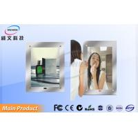 Buy cheap 22 Inch - 55 Inch LCD Advertising Magic Mirror Display For Bathroom / Restroom from wholesalers