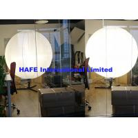 Buy cheap 1.6 M 800W Dimmable Halogen Balloon Lighting With 4.2m Or 5.8m Heavy Duty Tripod from wholesalers