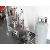 Buy cheap Refrigerant Under Cup Vacuum Aerosol Spray Filling Machine / Gas Filling Machine 100ml-1000ml from wholesalers