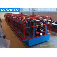 Buy cheap 7.5 KW C Z Purlin Galvanized Sheet  Metal Roll Forming Machine with 15 - 20 m / min from wholesalers