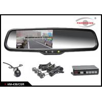 Universal 0.2 Lux Car Rear View Mirror , Rear View Camera Mirror System