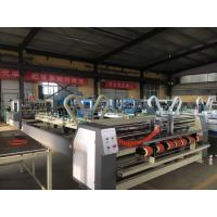 Buy cheap Alloy Steel Flexo Paper Corrugation Machine Remote Control Dimension 11000х3000mm from wholesalers