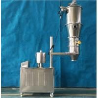 Buy cheap 304 Stainless steel plastic granule / grain / powders dry granulation screening system auto feeder from wholesalers