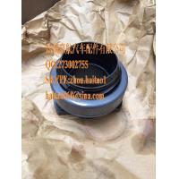 Buy cheap 3151000151 - Releaser from wholesalers