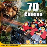 Buy cheap Amazing Shooting Game 7D Movie Theater 6 / 8 Seats With 5.1 Channel Audio from wholesalers