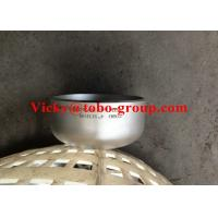 Buy cheap ASTM A234 WPB cap from wholesalers