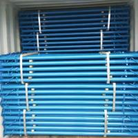 Buy cheap Steel Props from wholesalers