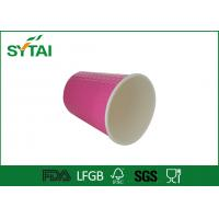 Buy cheap Pink Waterproof Disposable Espresso Cups With Lids , Embossed Corrugated Logo from wholesalers