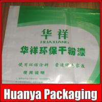 Buy cheap laminated pp woven sack from wholesalers
