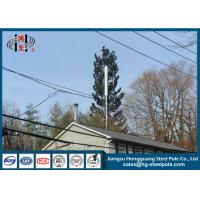 Buy cheap Telecommunication Monopole Antenna Tower Communication Broadcasting Tower from wholesalers