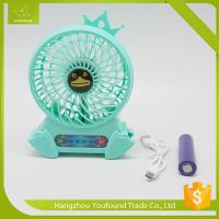 Buy cheap BS-6660 Colorful Electric Battery Operated Mini Table Fan product