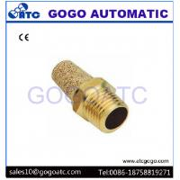 Buy cheap Quick Connect Hose Fittings with Brass & Sintered Brass Material 0 - 150 psi Working Pressure from wholesalers