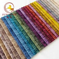Buy cheap 2019 80 more hot color bronzed upholstery fabric from wholesalers