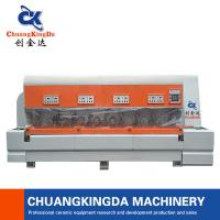 Buy cheap Made In China Manufacturer Automatic Stone Line Polishing Machine CKD3+5 from wholesalers
