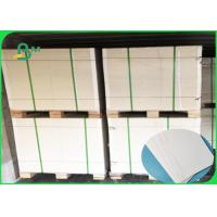 Buy cheap 55gsm 60gsm FSC Approved White And Neat Offset Paper For Office Paper In Sheets from wholesalers