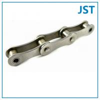 Buy cheap Supply Long Pitch Transmission Chain Scraper Chain from wholesalers