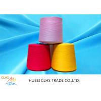 Buy cheap dyeing yarn polyester 40/2 402 502 100% polyester spun yarn from wholesalers