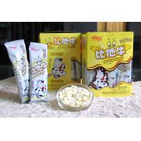 Buy cheap 18g Milk Slice Milk Candy Hard Candy from wholesalers
