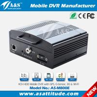 Buy cheap 4CH SD Card & Hard Disk School Bus Mobile DVR With Optional GPS 3G/4G from wholesalers