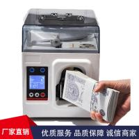 Buy cheap Professional Bank Use Heavy-Duty Money Strapping Machine With Microcomputer Control from wholesalers