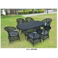 Buy cheap Round rattan popular design outdoor dinning set, table with six chairs from wholesalers