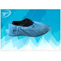 Buy cheap Customized Disposable Shoe Covers PP / PE / CPE In Capsules from wholesalers