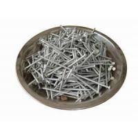 Buy cheap Fetter Ring Shank Nail 2 from wholesalers