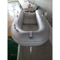 Buy cheap Laterally Folded Rib Inflatable Boat Handmade Inflatable Dinghy Boat With Boat Cover from wholesalers