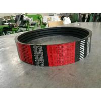 Buy cheap Wrapped Banded Agricultural V Belts Polyester / Aramid / Kevlar Cord product