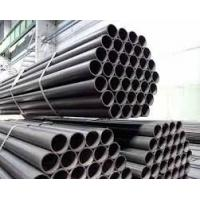 Buy cheap supplier of ASTM A106 seamless carbon pipes from wholesalers