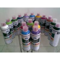 Professional Artist Graffiti Spray Paint / DIY Art Paint for Glass or Car High Grade