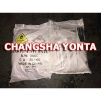 Buy cheap Barium Nitrate from wholesalers