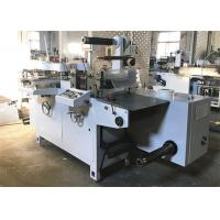 Buy cheap Narrow Webbing Professional Die Cut Machine , Label Punching Machine 320mm Paper Max Width from wholesalers