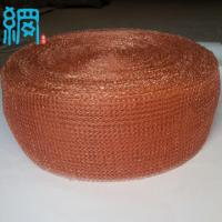 Buy cheap Knit Copper Mesh For Plastic Extruder from wholesalers