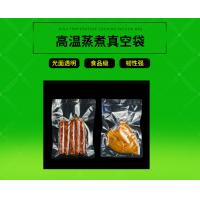 Buy cheap Heat Boiled Pouch High Temperature Cooking Bags Printed Packaging Bags from wholesalers