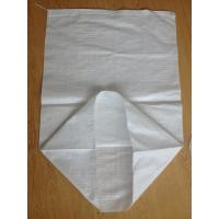 Buy cheap pp bag, sand bag from wholesalers