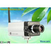 Buy cheap Mega Ppixels CMOS Sensor H.264 Video Compression Box External IP Camera Support SD Card from wholesalers