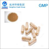 Buy cheap Health Care Nutritional Dietary Supplement Products Brain Neuropeptide Capsules GMP from wholesalers