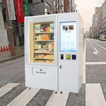 Buy cheap Self Help Smart Vending Machines Instant Noodle Food Snack Orange Medicine from wholesalers