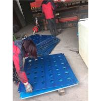 Buy cheap Hook On Perforated Metal Ceiling , Perforated Aluminum Ceiling Panels For Decorative from wholesalers
