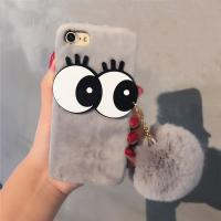 Buy cheap Plush+PC DIY Big Eyes Seto Rabbit Hairball Strap Fluff Back Cover Cell Phone Case For iPhone 7 6s Plus from wholesalers
