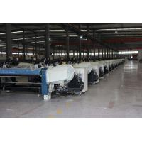 Buy cheap 2000Mm Semi Automatic Loom / Towel Rapier Loom Digit Control System from wholesalers