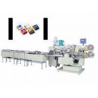 Buy cheap Small Chocolate Packaging Machine / Automatic  Fold Wrapping Machine from wholesalers