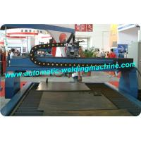 Buy cheap Gantry Type CNC Plasma and Flame Cutting Machine For Steel Plate from wholesalers