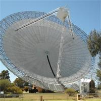 Buy cheap Radio Astronomy Antenna from wholesalers
