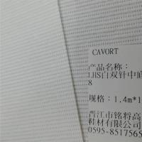 Buy cheap Cavort Quality 22 Gauge Twin Needle Stitch Bond Fabric Insole Material from wholesalers