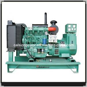 China 45kw Quanchai Diesel Fuel Generator Set on sale