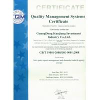 GUANGZHOU KINGA AUTOPARTS MANUFACTURE CO.,LTD. Certifications
