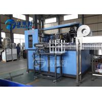 Buy cheap Full Automatic Plastic Pet Bottle Making Machine Fit Milk / Juice / Oil Bottle from wholesalers